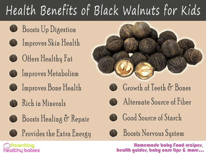 black walnut benefits