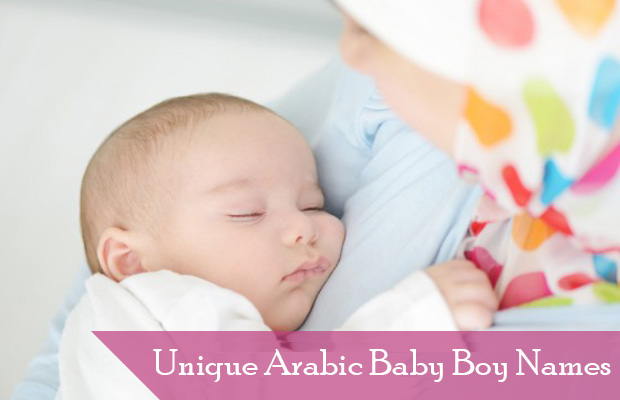 arabic baby boys