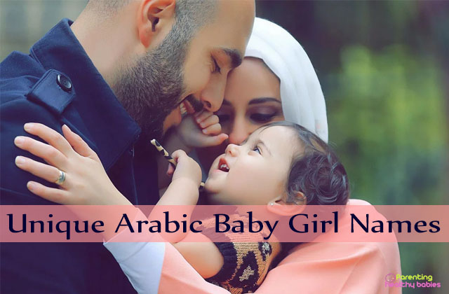 unique arabic baby girl names