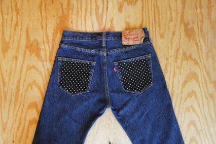 Patched Pocket
